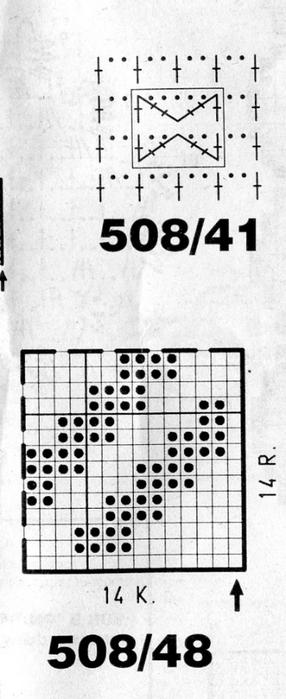 41 + 48 (286x700, 132Kb)