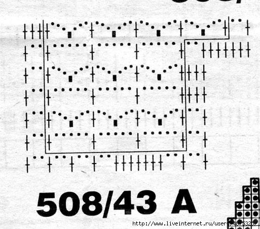 43-A-2 (513x452, 147Kb)