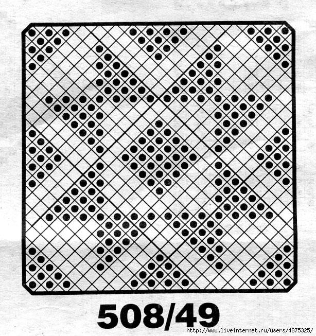 49-1 (614x653, 358Kb)