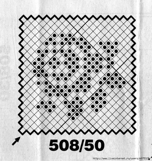 50-1 (647x687, 353Kb)