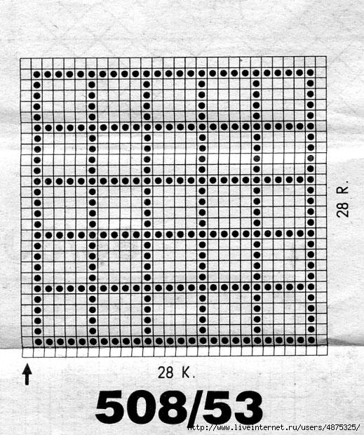 53-1 (519x620, 256Kb)