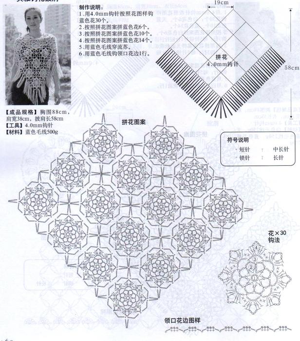 002 (616x700, 537Kb)