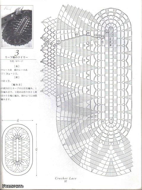 1b7626556af9 (479x640, 88Kb)