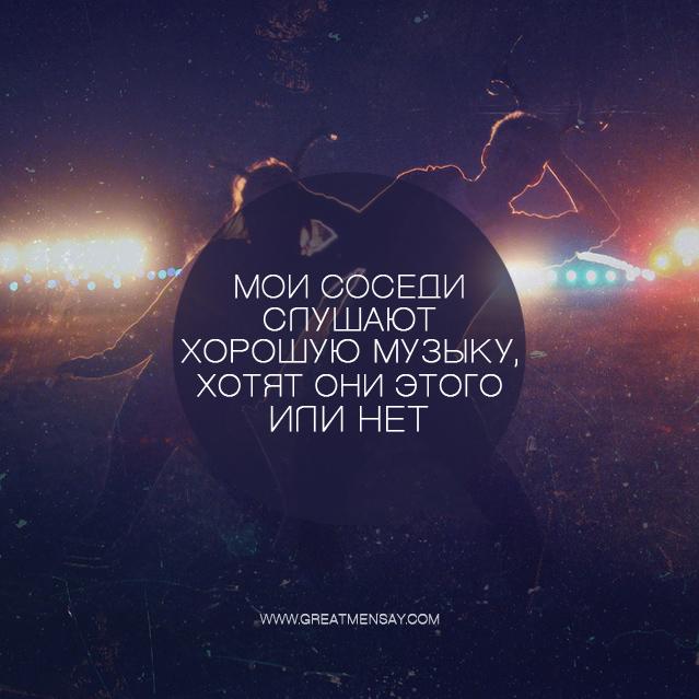 1336809633_Moisosedi (639x639, 201Kb)