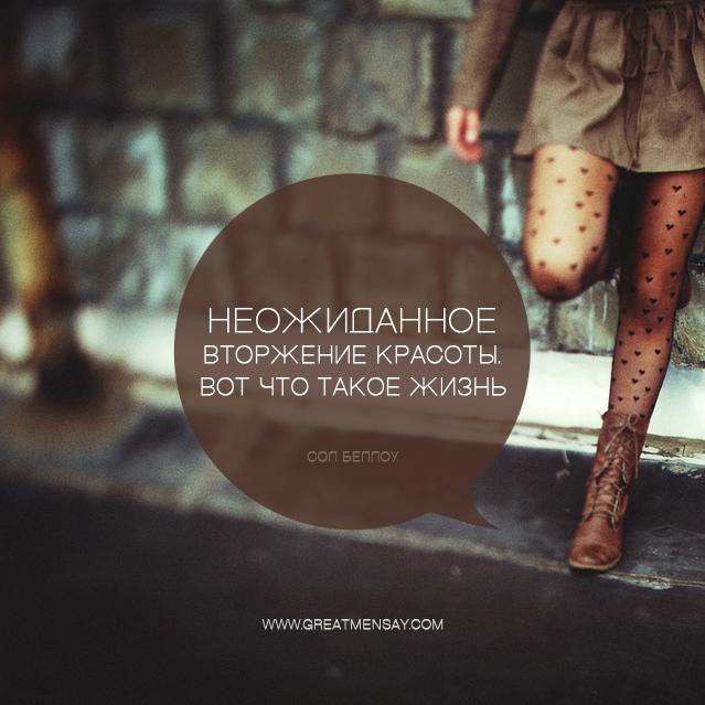1336809649_Neozhidannoe (639x639, 193Kb)