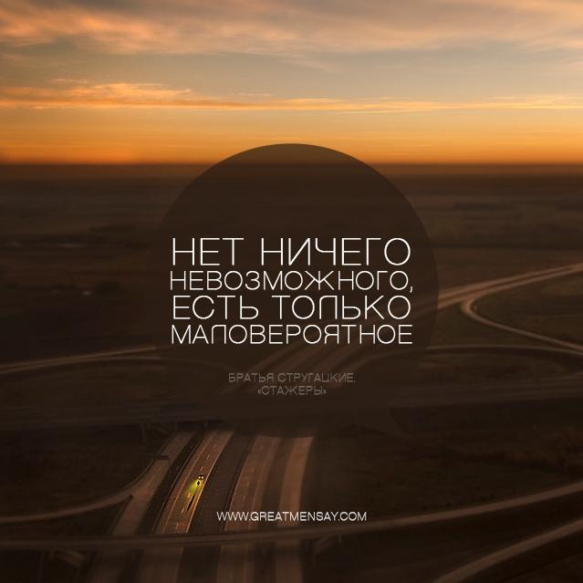1336809671_Netnichego (639x639, 125Kb)