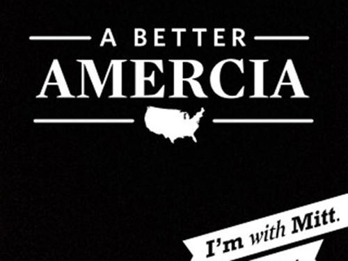 Амеркиа, вперде