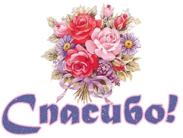 http://img0.liveinternet.ru/images/attach/c/5/87/763/87763538_11.jpg