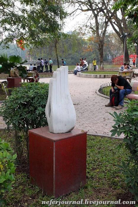 neferjournal Первый день в Ханое