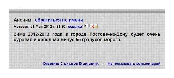 683232_zima_1_ (557x252, 20Kb)