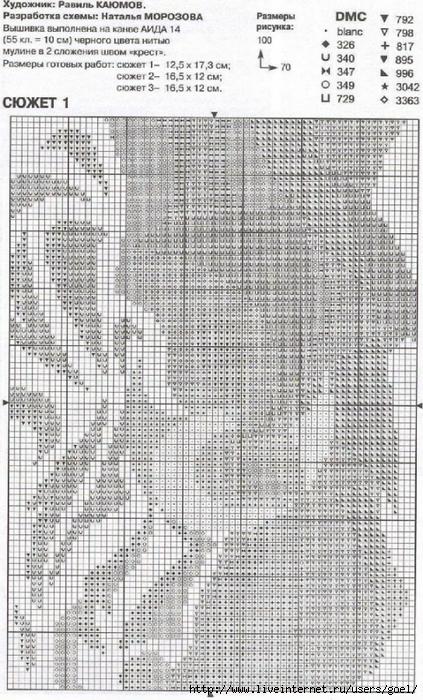 2 (423x700, 318Kb)
