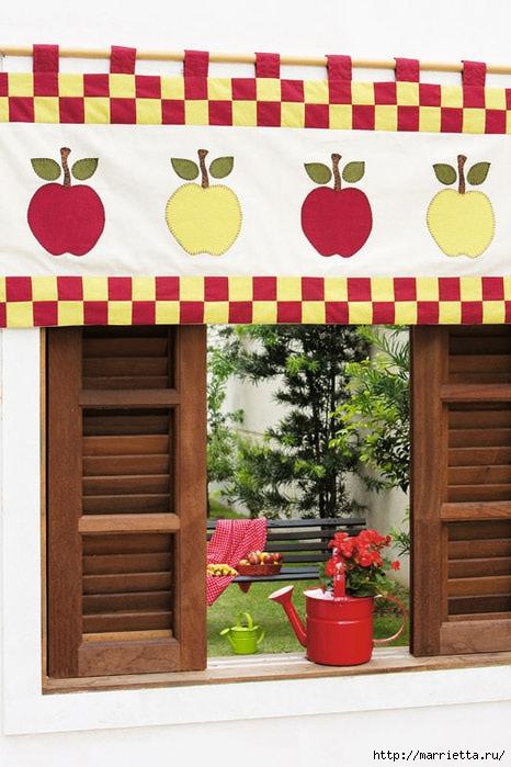 cortina-fruta_533_04.04.11 (466x700, 205Kb)