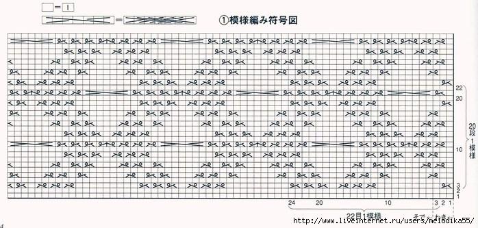 квнн1 - копия (700x333, 196Kb)