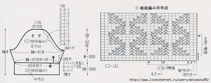 нв2 (700x276, 130Kb)