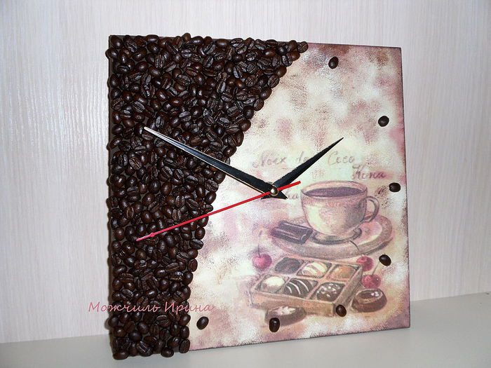 coffee_clock (54) (700x525, 80Kb)
