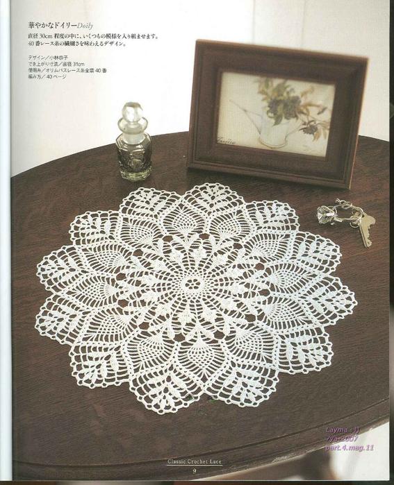 Ondori Classic Crochet Lace 009 (567x700, 431Kb)