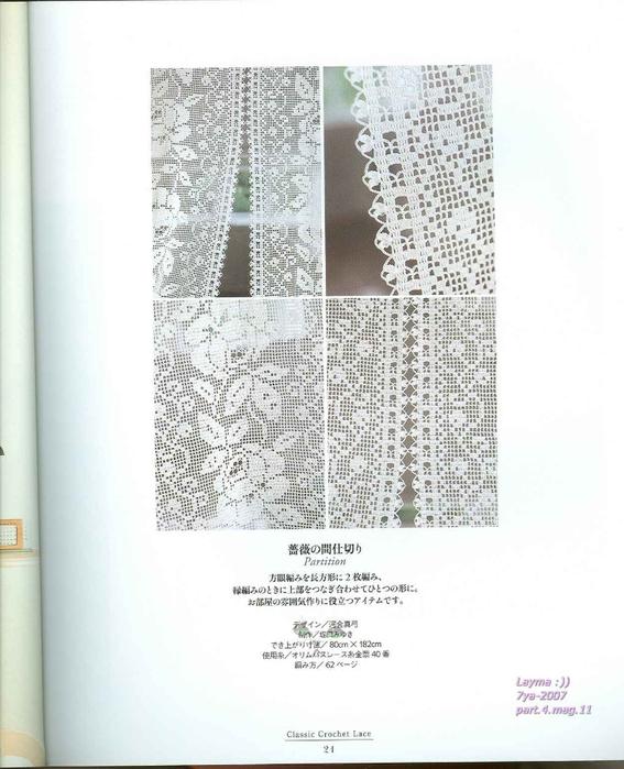 Ondori Classic Crochet Lace 021 (567x700, 258Kb)