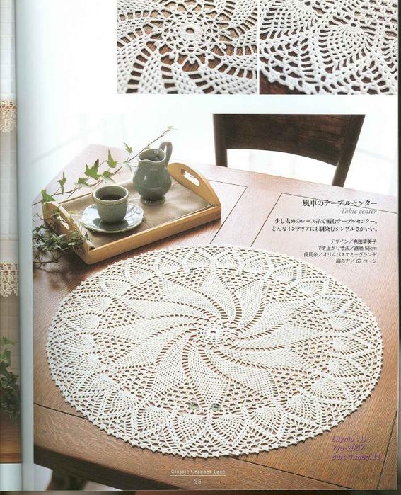 Ondori Classic Crochet Lace 025 (567x700, 495Kb)