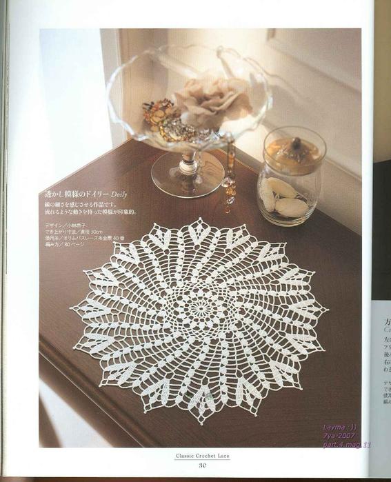 Ondori Classic Crochet Lace 030 (567x700, 387Kb)