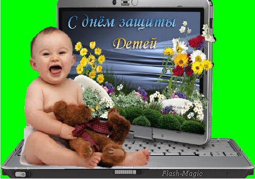 открытка... (500x350, 240Kb)