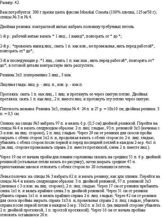 абрикос1 (520x700, 102Kb)
