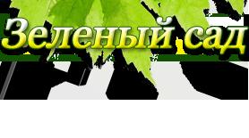 logo (278x155, 49Kb)
