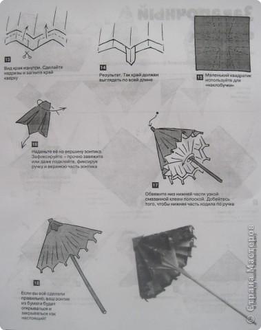 Зонтик из бумаги своими руками схема 35