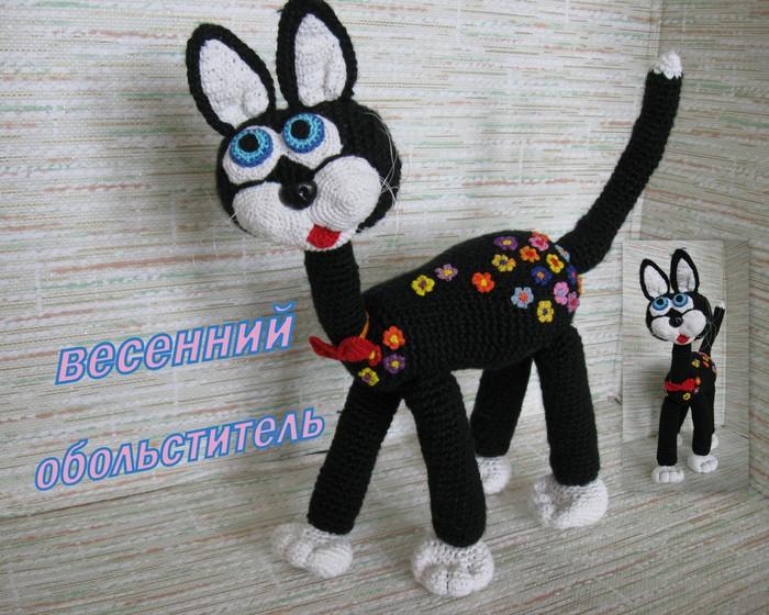 вязаный котик/1338601908_yuyuyuyuyuyu3 (700x560, 128Kb)
