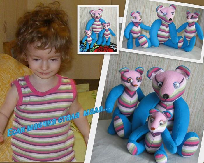 мягкая игрушка медвежонок,    выкройка мишки/1338603268_yuyuyuyuyuyu (700x560, 117Kb)