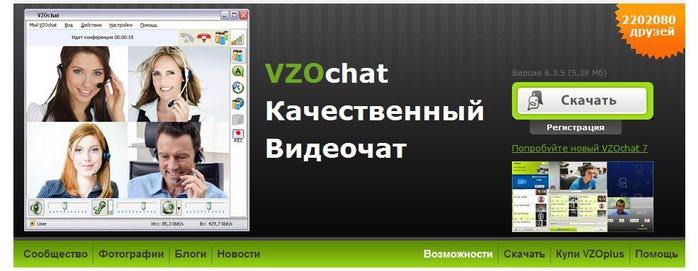 без имени скриншоты CoolNovo (700x271, 36Kb)