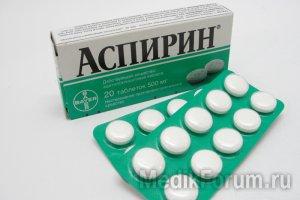 1338549630_aspirin (300x200, 12Kb)