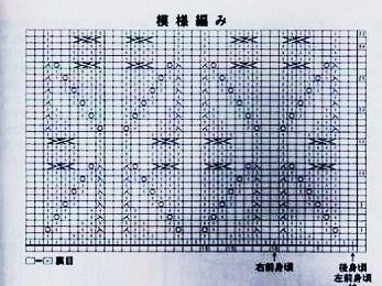 ааоа4 (347x260, 53Kb)