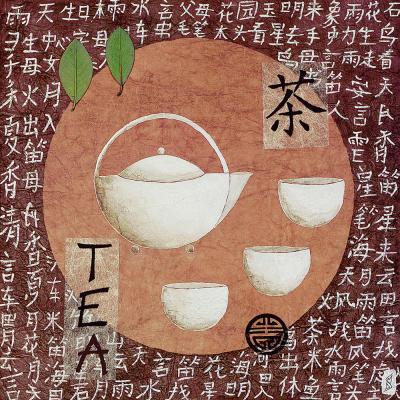Sushila-Teatime---Green-Li-Zi-Xiang-63233 (400x400, 61Kb)