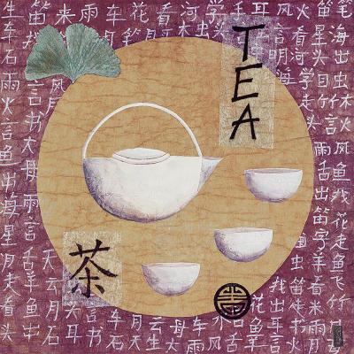 Sushila-Teatime---Pu-Erh-Min-Tu-Cha-63231 (400x400, 54Kb)