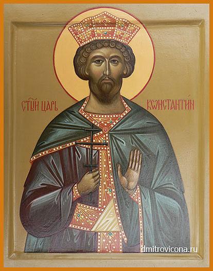Равноапостольный Константин (414x527, 60Kb)