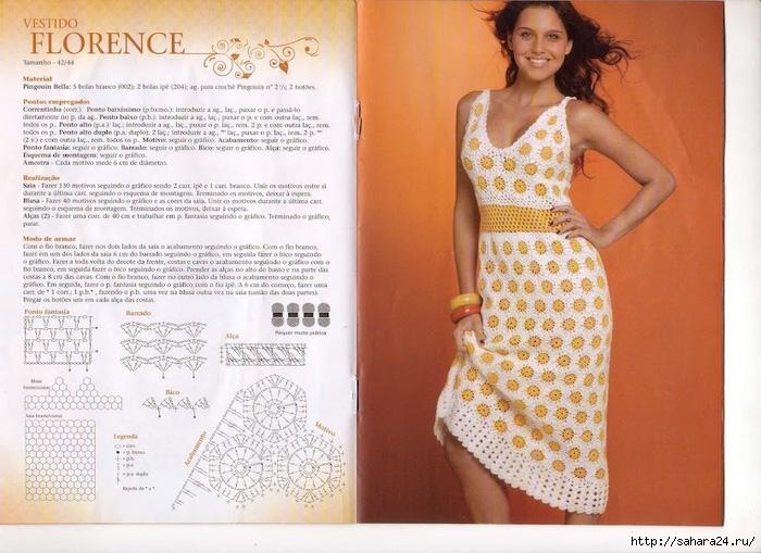 vestido gráfico (700x509, 235Kb)