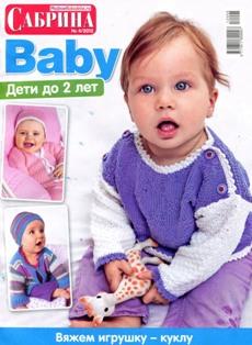 Sabrina_Baby_4_2012 (230x314, 40Kb)