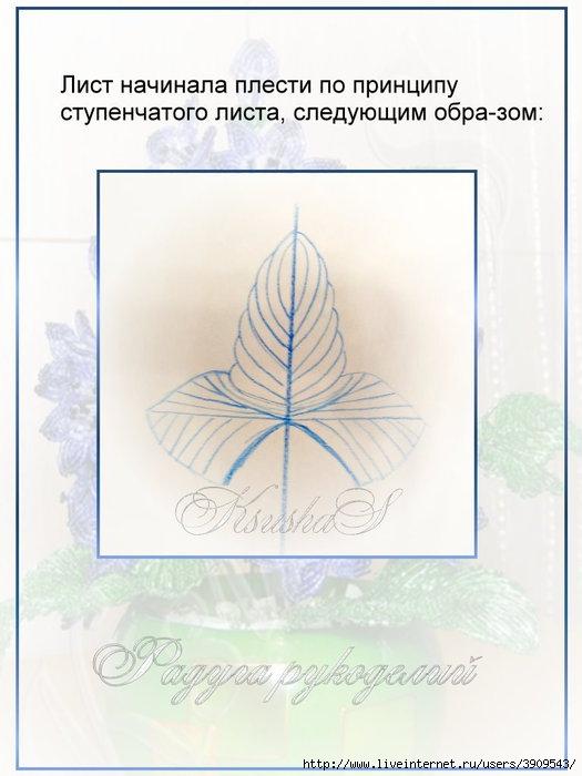 Метки: цветы из бисера
