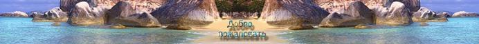 0_4a404_65fcfe19_XL (700x64, 20Kb)
