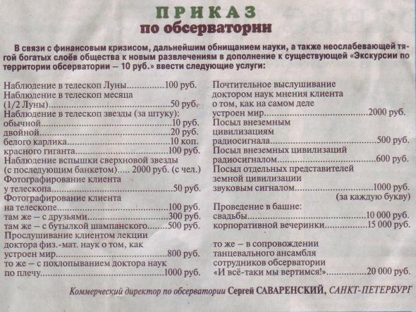 http://img0.liveinternet.ru/images/attach/c/5/87/900/87900730_111.jpg