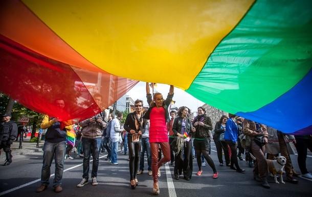 Международные акты о защите сексуальных меньшинств ценная