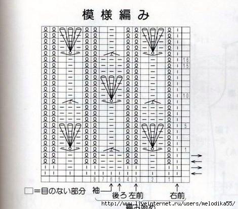 47 - копия (470x413, 129Kb)