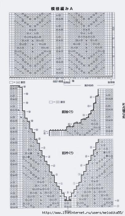 ецц3 (407x700, 226Kb)