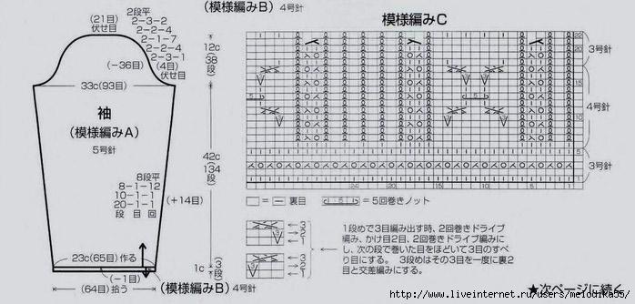 кк2 (700x334, 141Kb)