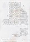 Превью 3 (500x700, 259Kb)