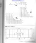 Превью 3 (591x700, 180Kb)