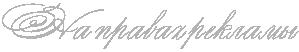 1868538_belosnejka (299x52, 5Kb)