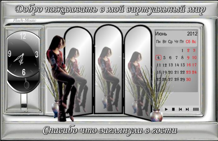 04-06-2012 18-40-32 (700x454, 380Kb)