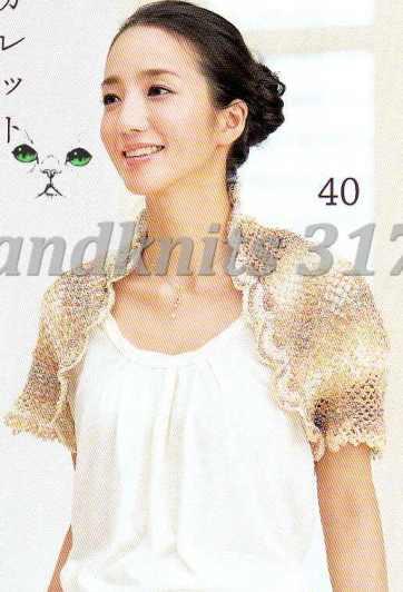 Womens Handknits 3171_029 (362x532, 30Kb)