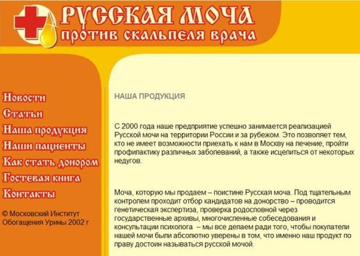 russkaja_mocha_4_foto_1 (700x499, 70Kb)